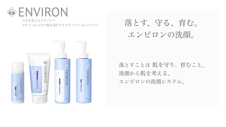 newest collection 0567f 3dc37 エンビロン(ENVIRON):名古屋の産婦人科・女性内科 - パーク ...