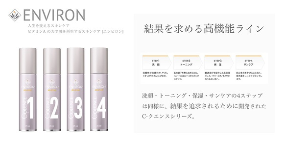 ENVIRON-03.jpg