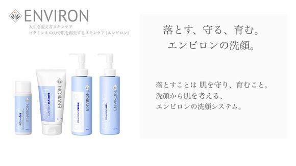 ENVIRON-04.jpg