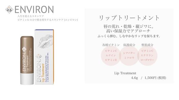 ENVIRON-05.jpg