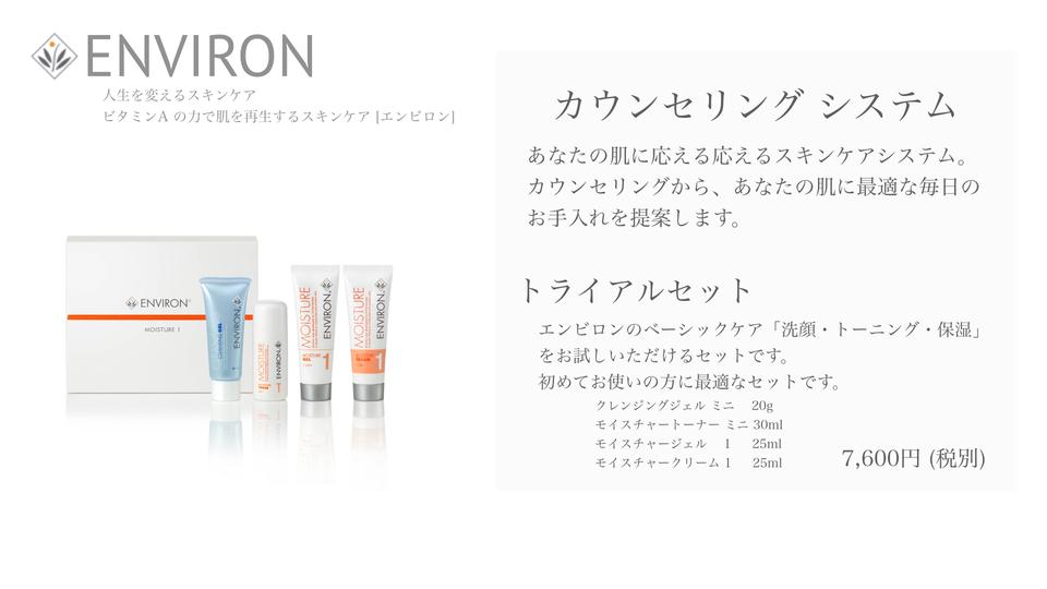 ENVIRON-06.jpg